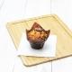 muffin-nutella